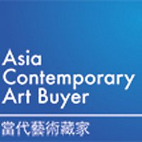 Asia Contemporary Art Fair logo.